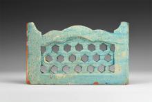 Islamic Openwork Glazed Tile