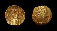 Ancient Byzantine Coins - John III - Gold Hyperpyron