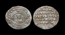 Ancient Byzantine Coins - John I Tzimisces - Inscription Miliaresion