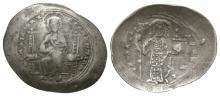 Ancient Byzantine Coins - Constantine X Ducas - Silver Histamenon
