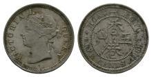 World Coins - Hong Kong - Victoria - 1889 - 5 Cents