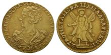 World Coins - Russia - Catherine I - 1727 - Gold 2 Roubles