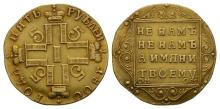 World Coins - Russia - Paul I -1800 - Gold 5 Roubles