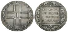 World Coins - Russia - Paul I - 1799 - Poltina (1/2 Rouble