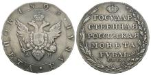 World Coins - Russia - Paul I - 1803 - Poltina (1/2 Rouble