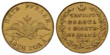 World Coins - Russia - Nicholas I - 1828 - Gold 5 Roubles