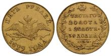 World Coins - Russia - Nicholas I - 1829 - Gold 5 Roubles
