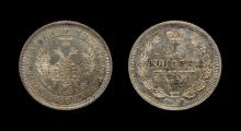 World Coins - Russia - Nicholas I - 1858 - Proof 25 Kopeks