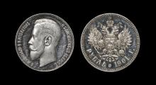 World Coins - Russia - Nicholas II - 1901 - Proof 1 Rouble