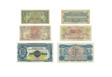 British Banknotes - Military - British Armed Forces - 1946 and 1948 - 1/-, 2/6, £5 Group [3]