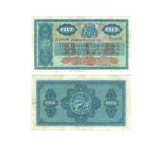 British Banknotes - Scotland - British Linen Bank - 1959 - £5