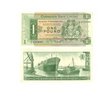 British Banknotes - Scotland - Clydesdale Bank 1969 - £1