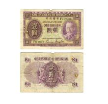World Banknotes - Hong Kong - George V - Dollar