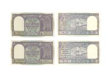 World Banknotes - India - Republic - 1949-1957 - 10 Rupees Sequence Group [2]