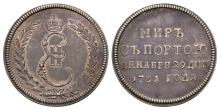 World Commemorative Medals - Russia - 1791 - Silver Treaty of Jessy Medal
