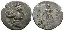 Celtic Iron Age Coins - Danubian Celts - Imitative Herakles Tetradrachm