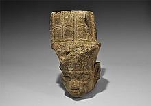 Egyptian Grande Tour Granite Head of Amun