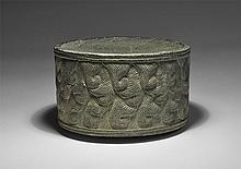 Western Asiatic Bactrian Carved Bowl