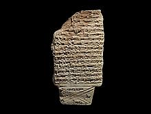 Western Asiatic Assyrian Tablet for Preventive Ritual
