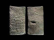Western Asiatic Babylonian Cuneiform Tablet