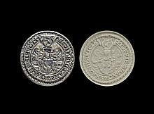 Medieval 'Zioffie Granowska of Dubnicze' Seal Matrix