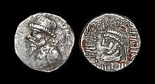 Ancient Greek Coins - Kingdom of Elymais - Kamnaskires II and III - Portrait Tetradrachm