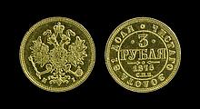 World Coins - Russia - Alexander II - 1876SP - Gold 3 Roubles