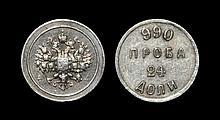 World Coins - Russia - Undated - Silver 'Gold Mine' Ingot - 24 Dolya