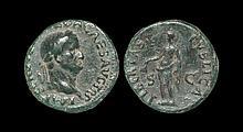 Ancient Roman Imperial Coins - Galba - Libertas As