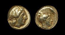 Ancient Greek Coins - Mytilene - Lesbos - Electrum Artemis Hekte