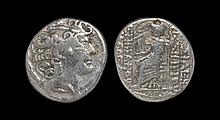 Ancient Greek Coins - Antioch ad Orontem - Philip Philadelphus - Zeus Tetradrachm