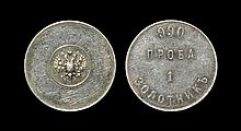 World Coins - Russia - Undated - Silver 'Gold Mine' Ingot - 1 Zolotnik
