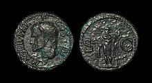 Ancient Roman Imperial Coins - Agrippa (struck under Caligula) - Neptune As