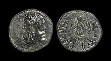 Ancient Greek Coins - Thrace - Bizye - Poseidon Bronze