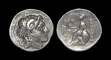 Ancient Greek Coins - Thrace - Lysimachos - Athena Tetradrachm
