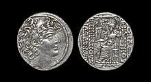 Ancient Greek Coins - Seleukid Kingdom - Philip I - Zeus Tetradrachm