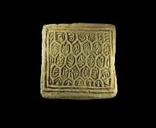 Gandharan Calligraphic Tablet