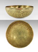 Gandharan Large Decorated Bowl