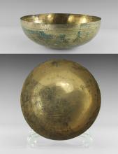Gandharan Decorated Bowl