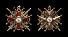 World Military Medals - Russia - Order of St Stanislas - 2nd Class Gold Cross