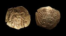 Ancient Byzantine Coins - Andronicus II and Michael IX - Gold Hyperpyron