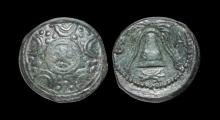 Ancient Greek Coins - Macedonia - Shield Half Unit