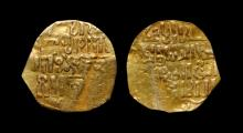 World Coins - Islamic - Gold Dinar