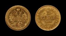 World Coins - Russia - Alexander II - 1870 - Gold 3 Roubles