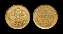 World Coins - Russia - Nicholas I - 1877 - Gold 3 Roubles