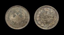 World Coins - Russia - Nicholas I - 1858 - Proof 25 Kopeks