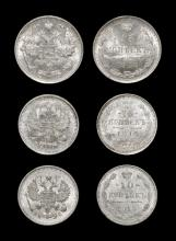 World Coins - Russia - Nicholas II - 1914-1915 - 10 and 15 Kopeks Group [3]