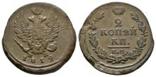 World Coins - Russia - Alexander I - 1819 - 2 Kopeks