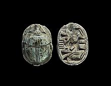 Egyptian Large Scarab
