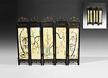 Chinese Folding Table Screen with Inset Paintings